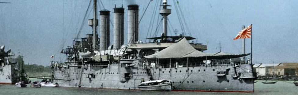 Japan's Charmed Warship