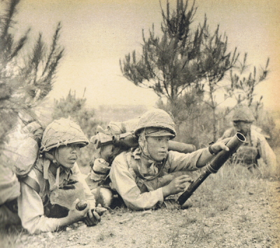 Japan's 'Knee Mortar' | China in WW2 | Mobile Version