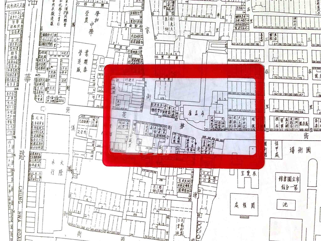 "Map showing the villa Ximeng Lu (希孟庐) located on Menghua Jie (梦花街) or ""Dream Flower Street"" in Shanghai's Old Town. Source: Old Shanghai Atlas, 上海百业指南 1946"
