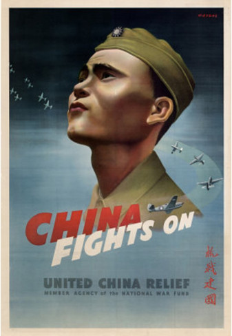 Asians in WWII Poster Art – China in WW2