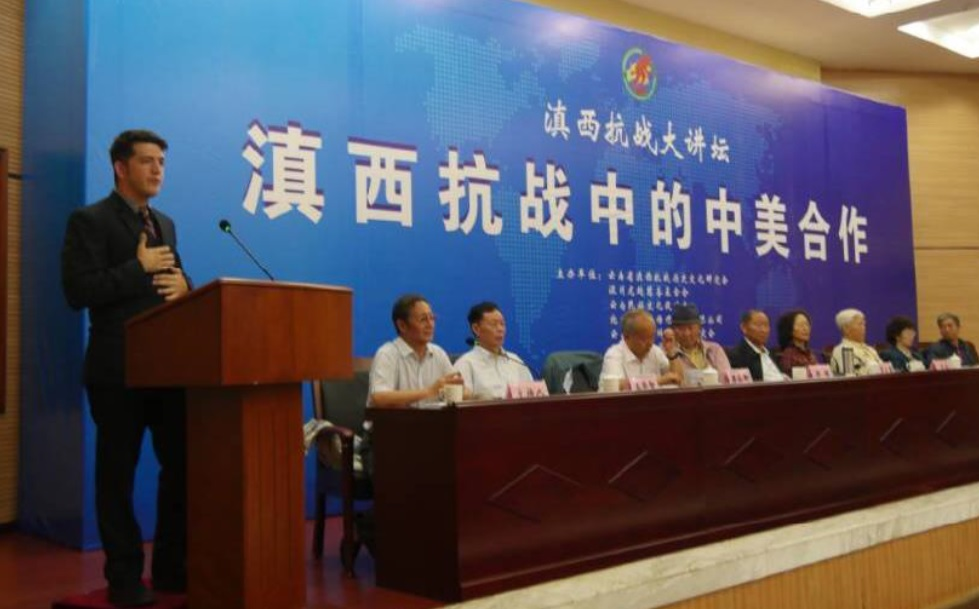 Daniel Jackson speaking at conference in Kunming, August 15, 2017